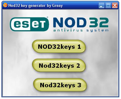 Ключи обновления NOD32 & Генератор ключей - Бесплатные. скачать аниме т